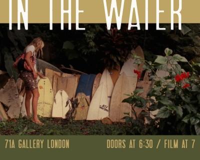 Stephanie in the Water Film Screening
